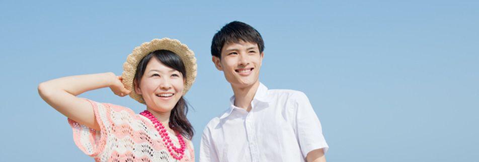 熊本結婚相談室アイキャン